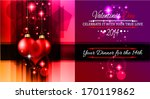 valentine's day template with... | Shutterstock .eps vector #170119862