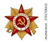 order of the great patriotic...   Shutterstock .eps vector #1701728212