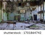 A Gymnasium In Chernobyl ...