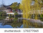 Chinese Garden In Vancouver ...
