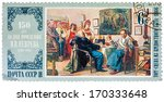 """Small photo of USSR - CIRCA 1980: Stamp printed in the USSR shows painting """"Bargaining. Sale peasant new owner. A scene from the life of serfdom."""" by Nikolay Nevrev, circa 1980"""