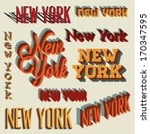 3d Retro Typography Set  New...