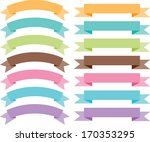 rainbow colored banner flags | Shutterstock .eps vector #170353295