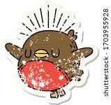 worn old sticker of a tattoo... | Shutterstock .eps vector #1703955928