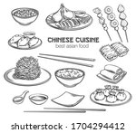 Chinese Cuisine Outline Icon...