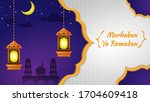 a wallpaper or background of... | Shutterstock .eps vector #1704609418