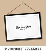 3d picture frame design vector... | Shutterstock .eps vector #170532686