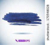 vector watercolor ink spot.... | Shutterstock .eps vector #170548028