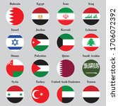 the circular middle east asian... | Shutterstock .eps vector #1706072392