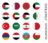 16 selected middle east and... | Shutterstock .eps vector #1706378332