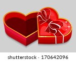 empty red heart box. vector...