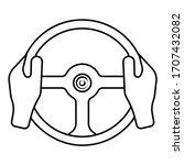 vector icon of car steering... | Shutterstock .eps vector #1707432082