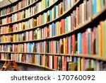 round bookshelf in public...