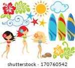 surfing girls | Shutterstock .eps vector #170760542