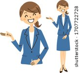 the cute female of the suited... | Shutterstock .eps vector #1707722728