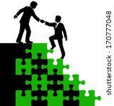 business consultant mentor or... | Shutterstock .eps vector #170777048