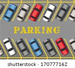 many cars parked in store or... | Shutterstock .eps vector #170777162