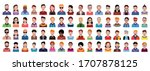 people icons set avatar profile ... | Shutterstock .eps vector #1707878125