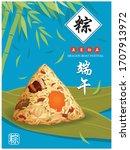 vintage chinese rice dumplings...   Shutterstock .eps vector #1707913972