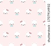 seamless pattern with cat heads | Shutterstock .eps vector #1707914932