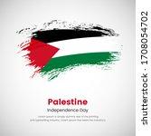 brush painted grunge flag of... | Shutterstock .eps vector #1708054702