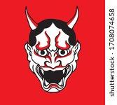 devil. devil's icon. devil's... | Shutterstock .eps vector #1708074658