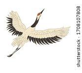 japanese crane bird isolate on...   Shutterstock .eps vector #1708107808
