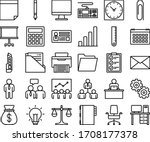 office icon black line set | Shutterstock .eps vector #1708177378