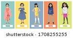 illustration set group of...   Shutterstock .eps vector #1708255255