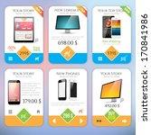 web design elements of online... | Shutterstock .eps vector #170841986