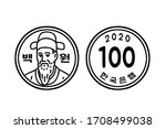 korean 100 won coin. front and...   Shutterstock .eps vector #1708499038