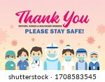 thank you frontline workers who ... | Shutterstock . vector #1708583545