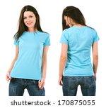 photo of a beautiful brunette... | Shutterstock . vector #170875055