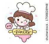 cute girl vector kawaii bakery...   Shutterstock .eps vector #1708828948