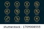 detailed flat vector set of the ... | Shutterstock .eps vector #1709008555