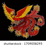 beautiful line art of phoenix... | Shutterstock .eps vector #1709058295