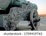 King cannon  tsar pushka  shown ...