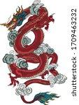 japanese old dragon tattoo for... | Shutterstock .eps vector #1709463232