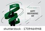 saudi arabia  saudi arabian...   Shutterstock .eps vector #1709464948