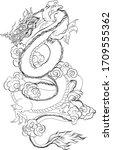hand drawn silhouette dragon... | Shutterstock .eps vector #1709555362