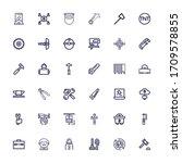 editable 36 hammer icons for... | Shutterstock .eps vector #1709578855