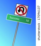 success 10 miles  km  ahead ... | Shutterstock .eps vector #17096137