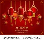 Happy New Year 2021   Chinese...