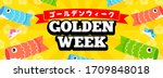 golden week banner vector... | Shutterstock .eps vector #1709848018