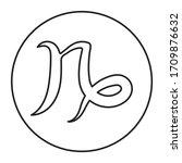 capricorn black line icon....