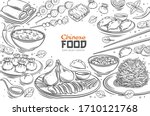 chinese cuisine menu layout.... | Shutterstock .eps vector #1710121768
