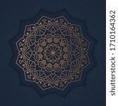 luxury ornamental mandala... | Shutterstock .eps vector #1710164362