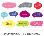 hand drawn set of colorful...   Shutterstock .eps vector #1710248962