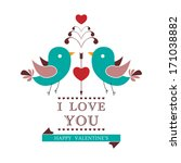 invitation card for valentine's ... | Shutterstock . vector #171038882