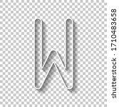 letter w of alphabet  isolated... | Shutterstock .eps vector #1710483658